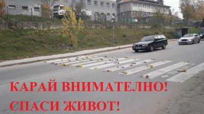 Отбелязване на световния ден за възпоменание на жертвите от пътно-транспортни произшествия - Изображение 1