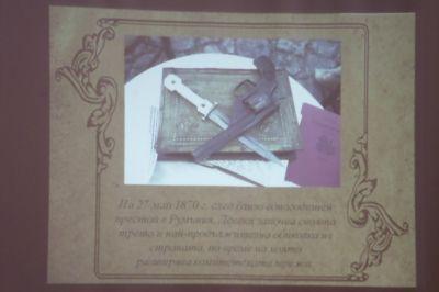 148 години от обесването на Васил Левски - Изображение 3