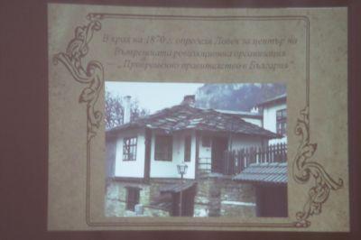 148 години от обесването на Васил Левски - Изображение 4