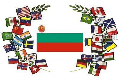 БЕЛ и Чужди езици - Изображение 1