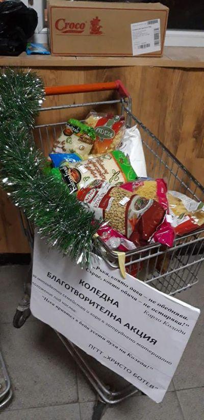 Коледна благотворителна акция 2019 - Изображение 1