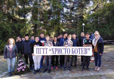 108 години от Освобождението на Родопите и празника на Смолян - Изображение 1