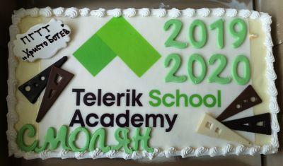 Програма Дигитални науки от Училищна Телерик академия 2