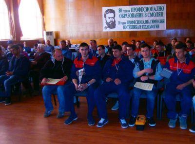 Най-добър млад автомонтьор и водач на МПС март 2017 - ПГТТ Христо Ботев - Смолян